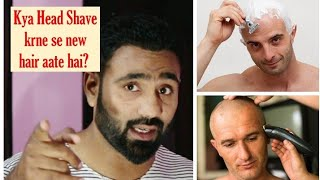 Hair Transplant in India || Head shave  ? || head shave is good or not for hair regrow ?