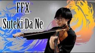 Suteki Da Ne 素敵だね from Final Fantasy X - violin