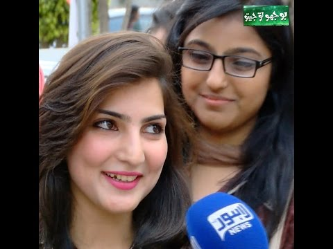 Bhoojo to Jeeto Episode 18 (Lahore College For Women) - Part 01