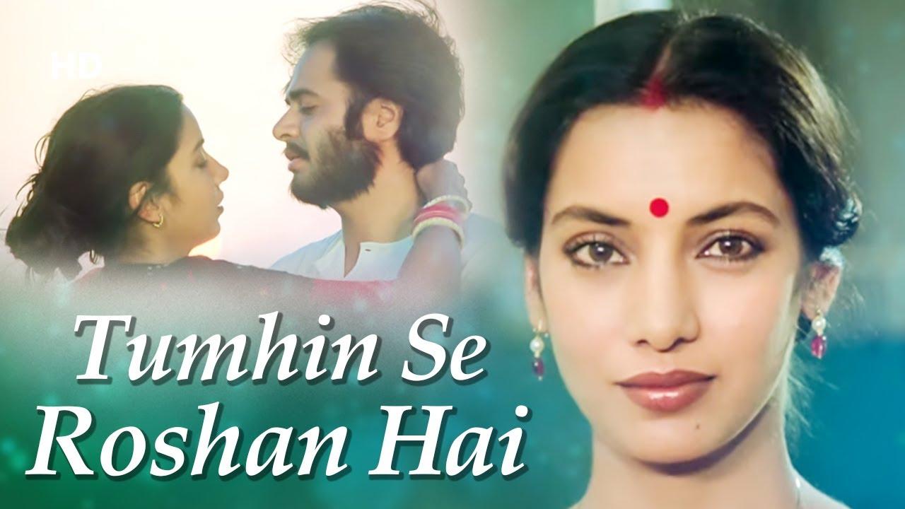 Tumhin Se Roshan Hai | Lorie (1984) | Shabana Azmi | Farooq Sheikh - YouTube