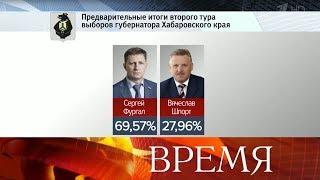 Сегодня второй тур губернаторских выборов в Хабаровском крае и Владимирской области.