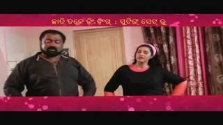 chhati tale ding dong i making of the film l sabyasachi archita l part 04
