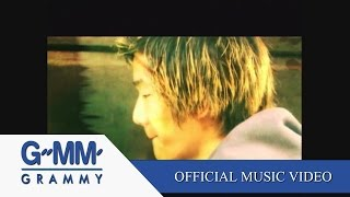 พาราเซตามอล (Paracetamol) - Monkey Pants【OFFICIAL MV】