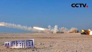 [中国新闻] 沙特石油设施遭袭 特朗普说不希望对伊朗发动战争 | CCTV中文国际