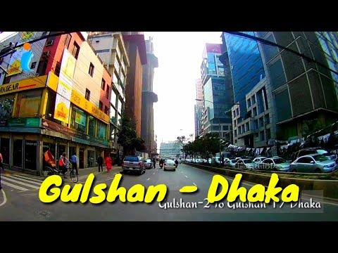 Dhaka City 2019 - Most Modern Digital Dhaka - Gulshan-2 to Gulshan-1 - Dhaka Street View