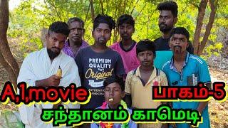#santhanam#Tamil_movie#comedy Tamil Movie Dubbed Comedy A1 Pana Matta Version Part-5