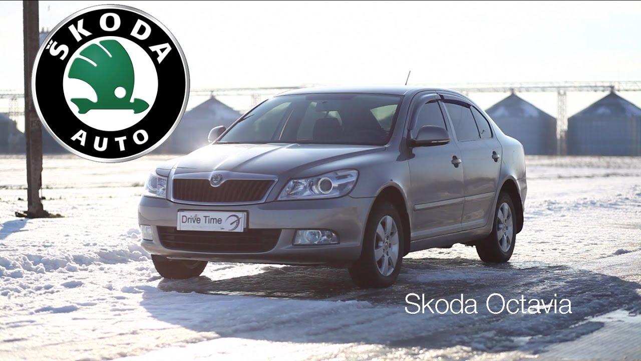 Skoda Octavia a5. Описание, характеристики, достоинства и недостатки. Отзывы