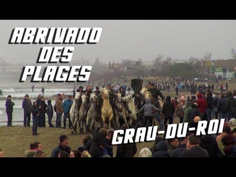 GRAU DU ROI Abrivado des Plages 10-03-2018 🐴