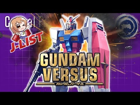 Gundam Versus | The Principality of Casuals vs. The Friday Federation | Stream Four Star