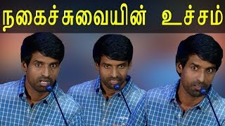 Soori comedy Speech At Nenjil Thunivirundhal Movie Audio Launch | Vikranth | Sundeep Kishan