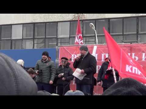 Митинг в Самаре 19 марта 2017 Выступление депутата Матвеева КПРФ