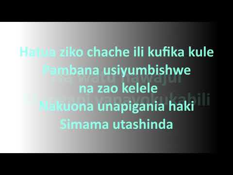 Ben pol ft wyse - Bado kidogo (OFFICIAL LYRICS)