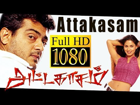 Attagasam - Full Tamil Movie Bayshore | Ajith Kumar | Pooja | Saran