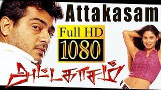 Attagasam - Full Tamil Movie Bayshore | Ajith Kumar | Pooja | Saran