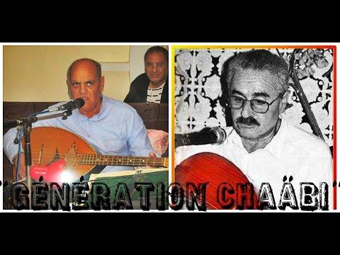 "Amar Ezzahi & Aberrahman El-Koubi ( ""يا تاج الوالعت"" & "" الفراجية"" )"