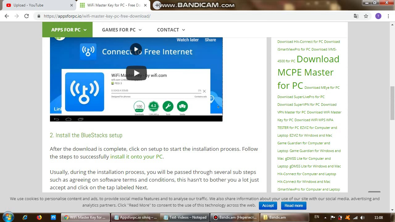 WiFi Master Key for PC - Windows 7/8/10 - Free Download