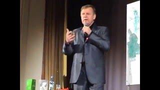 Лекция Юрия Луценко (Ярославль, 2012)(31 марта 2012 г. Луценко Юрий Николаевич в Ярославле., 2014-05-07T15:30:04.000Z)