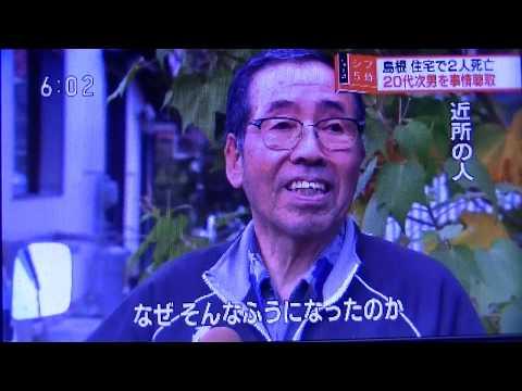 20181105 SUBARU・ 検査不正・追加リコール ほか 日本全国ニュース