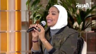 صباح العربية :  أصالة وأسماء المنور تشيدان بكويتية تقلد الفنانين العرب