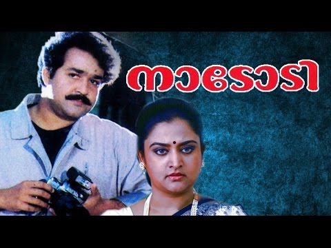naadody malayalam full movie i mohanlal suresh gopi malayalam movies online malayalam film movie full movie feature films cinema kerala hd middle trending trailors teaser promo video   malayalam film movie full movie feature films cinema kerala hd middle trending trailors teaser promo video