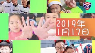 swcss的中文文藝匯演 Highlight相片