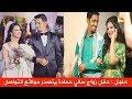 أغنية حفل زواج سالي حمادة يتصدر صفحات مواقع التواصل صور mp3