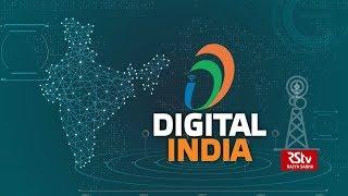 In Depth - Digital India