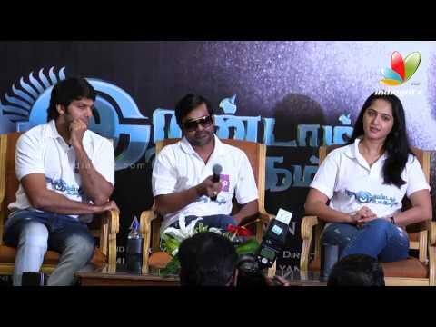 Irandaam Ulagam Press Meet | Tamil Movie | Arya, Anushka Shetty, Selvaraghavan, Anirudh Ravichander