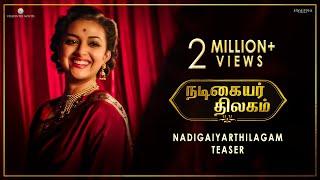 Nadigaiyar Thilagam Teaser featuring Keerthy Suresh - Dulquer Salmaan - Samantha