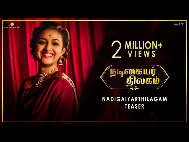 telugu movies 2018 download tamilrockers mahanati