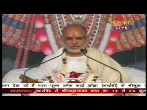 तू काली हे कल्याणी हे माँ Tu Kali Hey Kalyani Hey Maa by P P Shri Ramesh Bhai Oza Ji