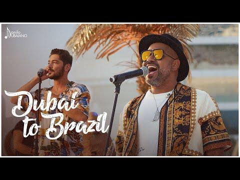 Danilo Dubaiano ft. Wissam Hilal - Dubai to Brazil  (DVD Dubai To Brazil) هلا فيك ب دبي