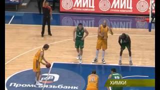 Баскетбол. Химки - Панатинаикос