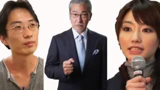 社会活動家の湯浅誠が、眞鍋かをりと大竹まことに、JK産業と多層化す...