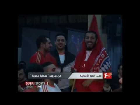 Dubai Sports' report about the Lebanese Bayern Club (Game: FC Bayern vs FC Barcelona, 2nd leg, 3:0)