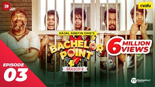 Bachelor Point | Season 2 | EPISODE- 03 | Kajal Arefin Ome | Dhruba Tv Drama Serial