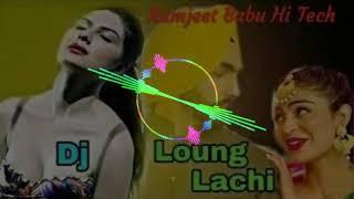 Too long be mai lachi  dj song ankush raj