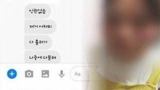 """""""강릉 폭행 동영상 존재 몰랐다""""…경찰 부실 수사 논란 / 연합뉴스TV (YonhapnewsTV)"""