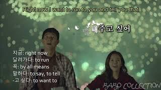 [Learn Korean through songs] In order to live (살기 위해서) - Noel (노을)