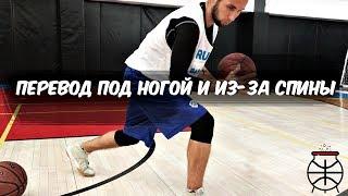 Упражнение на кроссовер перевод из-за спины