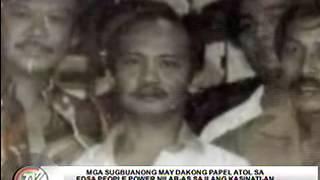 TV Patrol Central Visayas - February 25, 2015