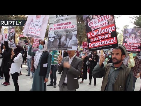 'No to occupation': Protesters demand end of US intervention in Afghanistan