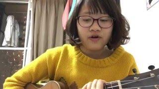 Em dạo này ukulele tutorial