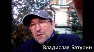 Алексей Андронов и Владислав Батурин - приглашение!