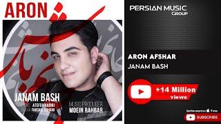 Aron Afshar - Janam Bash thumbnail