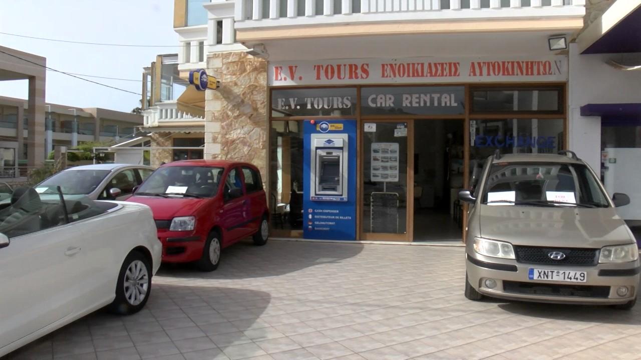a8255f1405 Ενοικιάσεις αυτοκινήτων EV Tours car rental - Όπου υπάρχουν Έλληνες - Χανιά  Α
