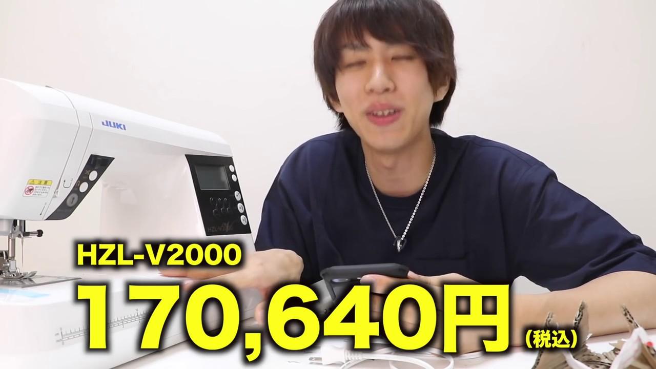 【最強】17万円の超速ミシンでトントン相撲したよぉ
