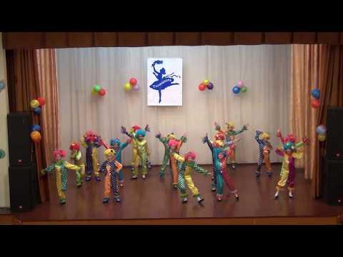 клоунята клоунишки непоседы шалунишки песня