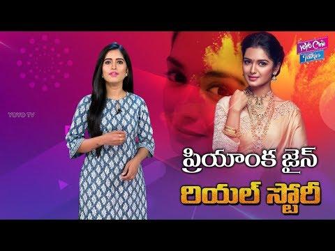 Priyanka M Jain Real Life Story ( Biography ) | Mounaraagam Ammulu Unknown Facts | YOYO Cine Talkies