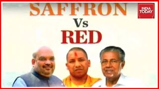 CPM Lashes Out At Yogi And Amit Shah